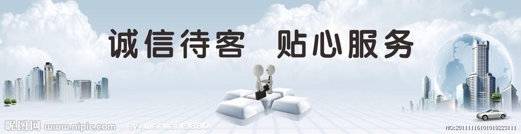 北京鑫耀恒通科技有限公司