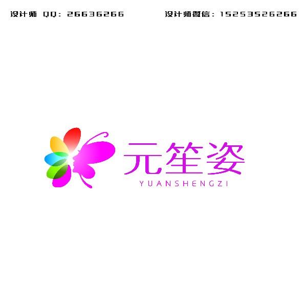 广州元笙姿生物科技有限公司