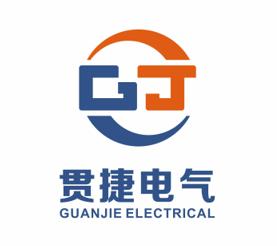 上海貫捷電氣科技有限公司