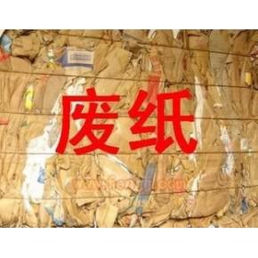 上海報廢銅版紙回收,工廠紙板回收,印刷紙回收