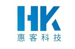 杭州惠客科技有限公司