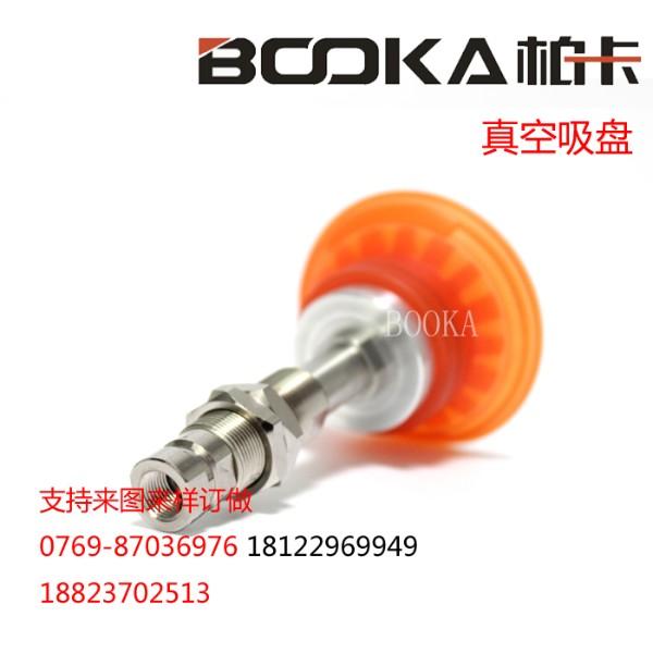 台湾BOOKA柏卡金属薄板吸盘汽车冲压生产线吸盘