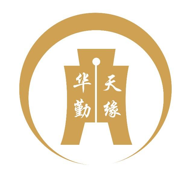 南京華勤天緣財務咨詢有限公司