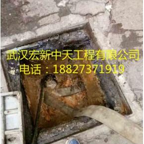 武汉隔油池清理,污水池清理,清理注意事项
