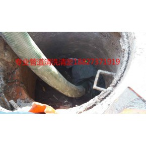 武汉污水管道疏通,雨排水管道清淤,污水井清掏步骤