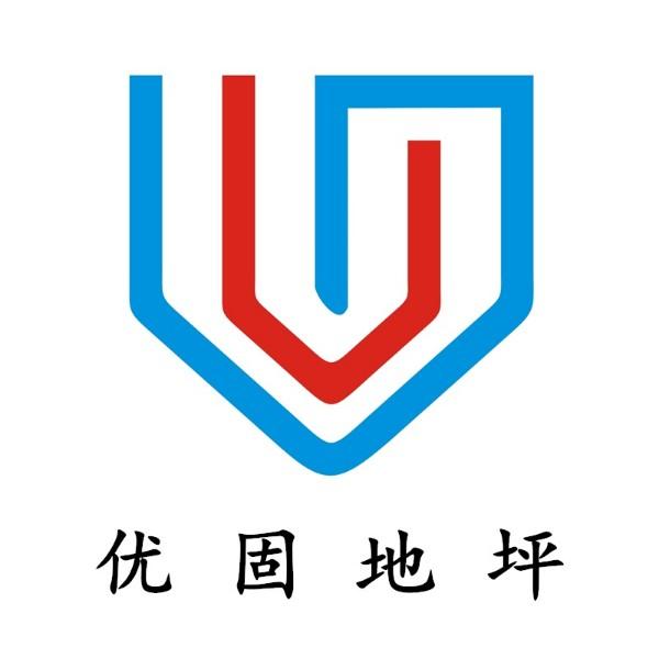 東莞市優固工業地坪有限公司