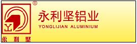 廣東永利堅鋁業有限公司