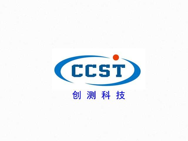 重庆创测科技有限公司