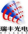 武漢瑞豐光電技術有限公司