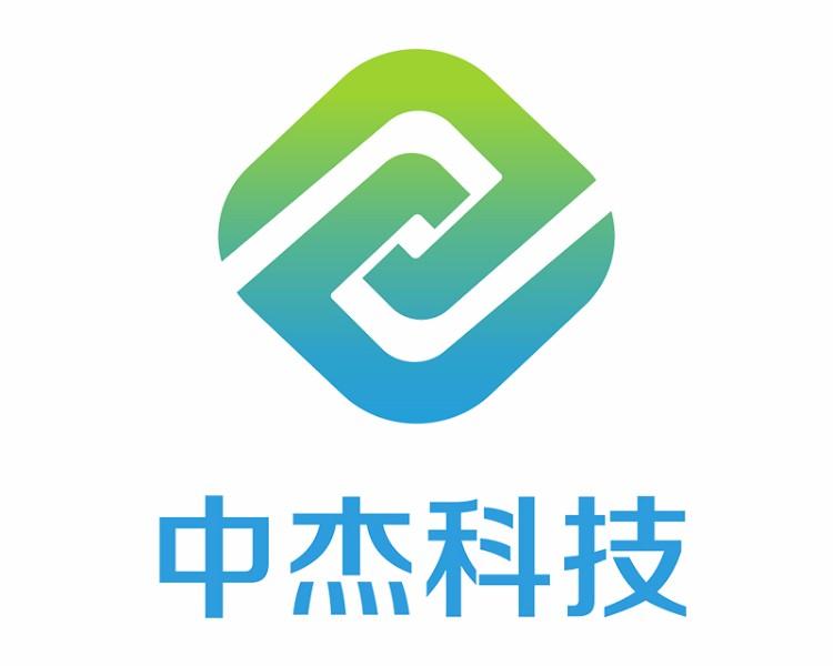 廣州中杰信息科技有限公司