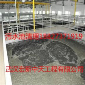 武汉隔油池清理,污水池清理(清理运输质量要求)