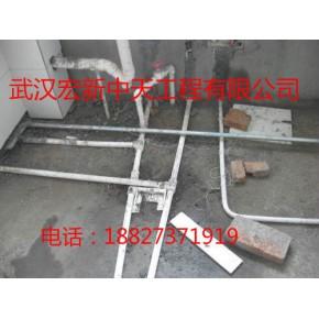 武汉水电安装,电源线网线强弱电路走线,水电改造