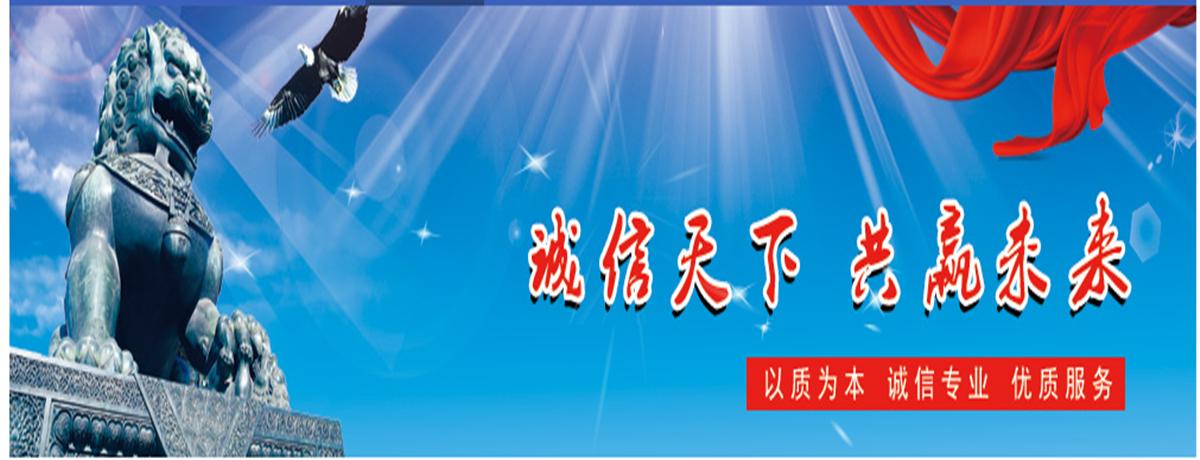 港晉精密科技(中山)有限公司
