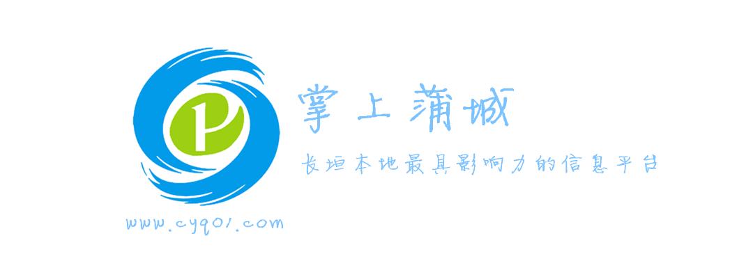 長垣縣久天網絡科技有限公司