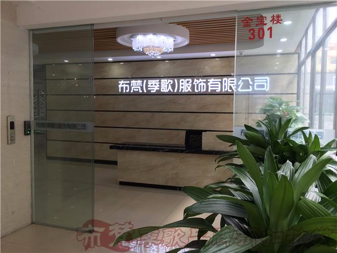 廣州寫夢電子商務有限公司