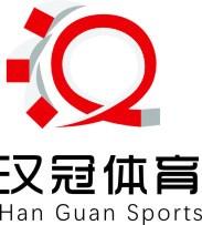 重慶漢冠體育發展有限公司