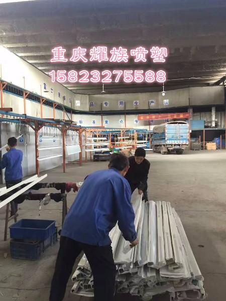 重庆耀族科技有限公司