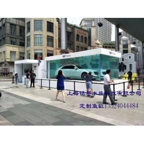 豪车汽车展览 大型亚克力透明鱼缸