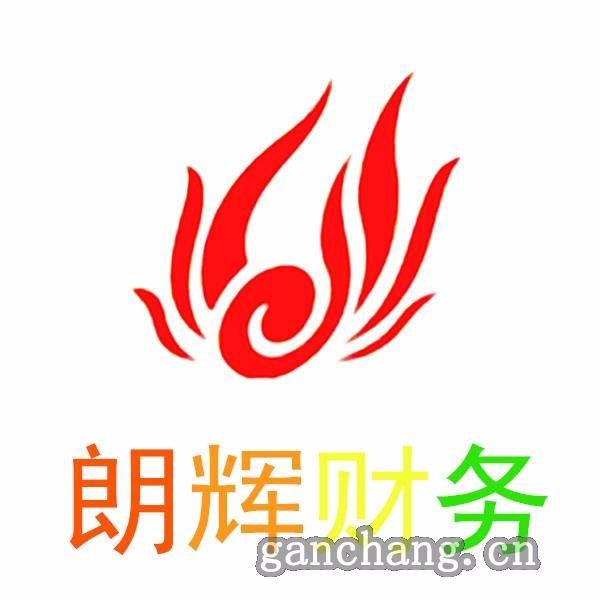 杭州朗輝財務咨詢有限公司