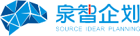 河南泉智企業營銷策劃有限公司