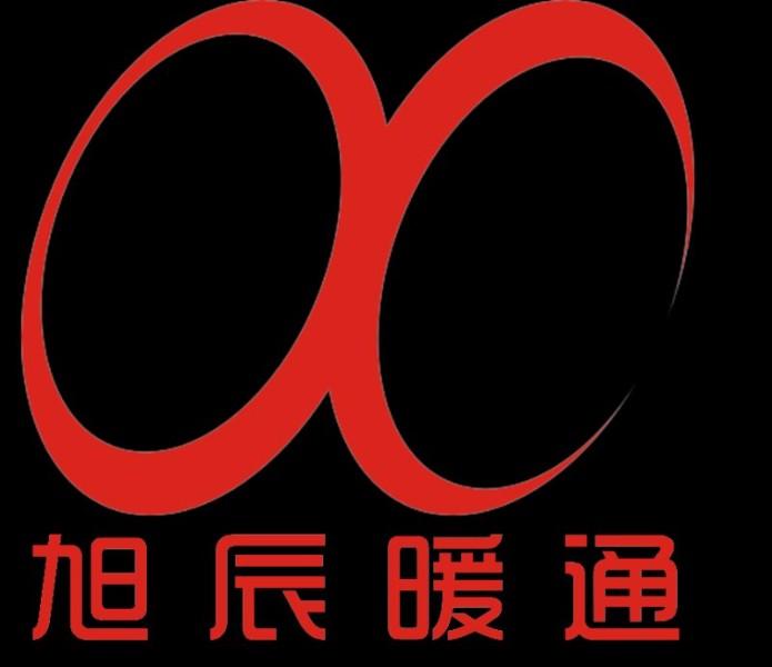武漢市暖旭辰機電設備工程有限公司