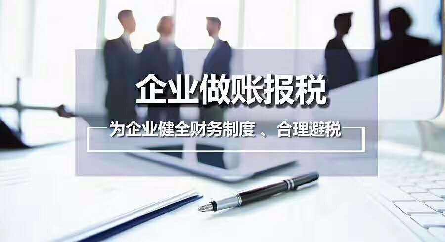 青岛易创联合企业管理有限公司