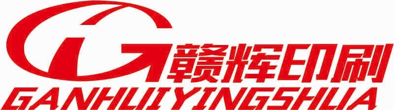 上海赣辉印刷有限公司