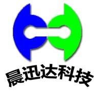 武漢晨迅達科技發展有限公司