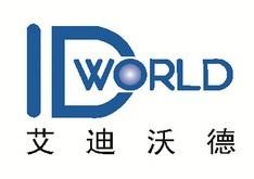 北京艾迪沃德科技发展有限公司