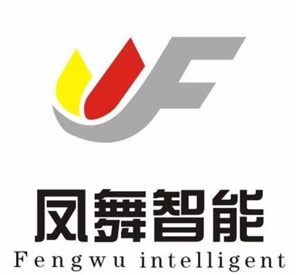 寧波鳳舞智能裝備有限公司