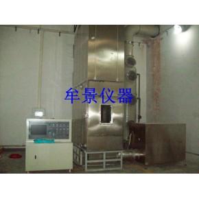 电线电缆热释放和产烟特性测试仪