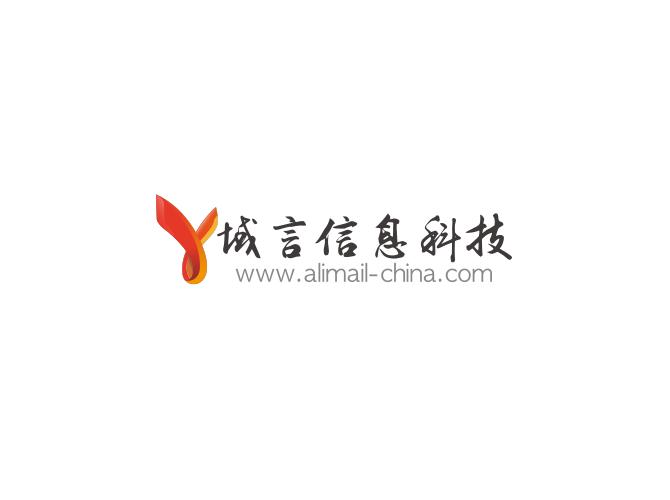 上海域言信息科技有限公司