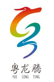 中山市粵龍騰知識產權代理有限公司
