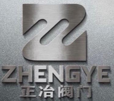 上海正冶閥門制造有限公司