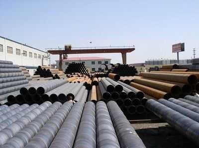 重慶紅漢貿易有限公司