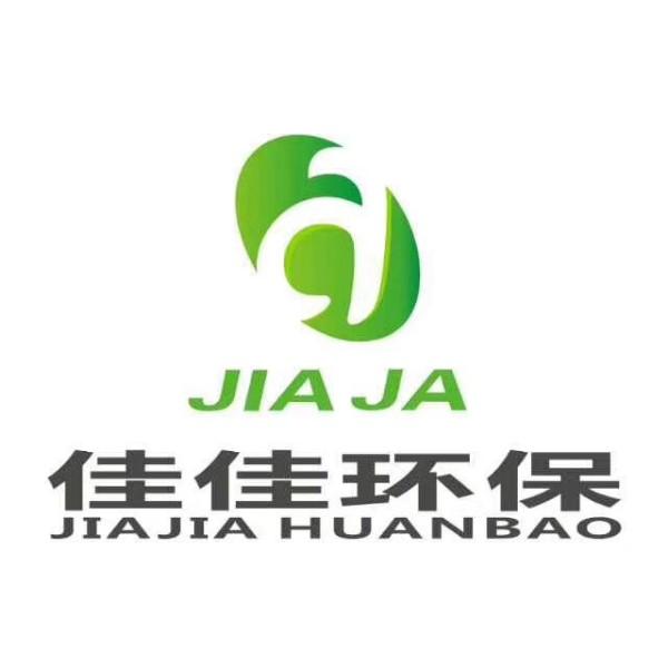 惠州市佳佳环保科技有限公司
