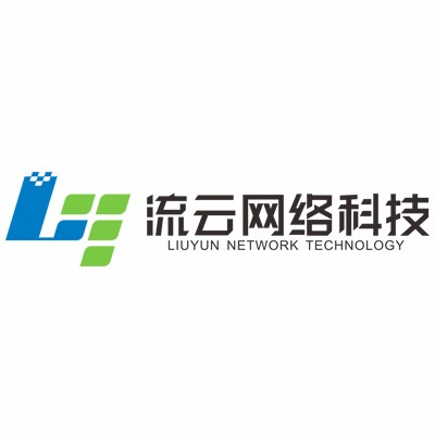 广东顺德流云网络科技有限公司