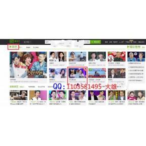 视频网站首页推荐门户视频首页频道app端首页推荐