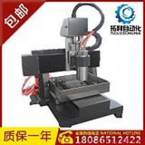 全自动小型CNC雕刻机