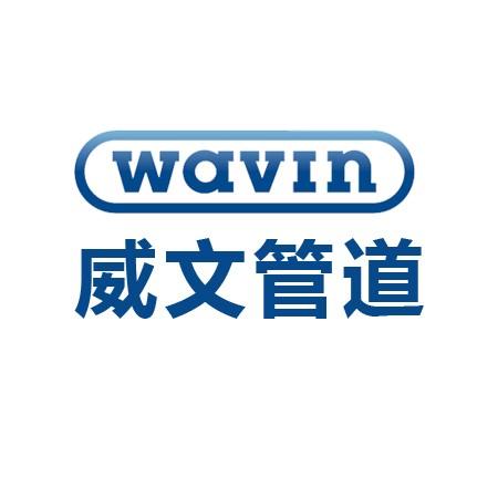 橙丽管道系统(上海)有限公司