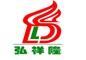 北京弘祥隆生物技术股份有限公司