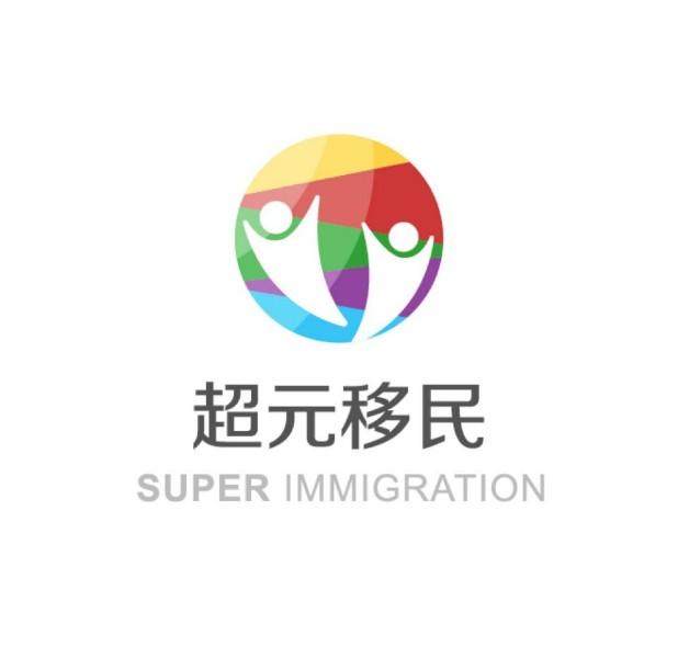 深圳超元投资管理有限公司