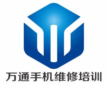 深圳市萬通聯發信息技術有限公司