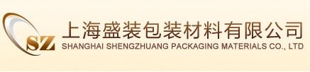 上海盛装包装材料有限公司