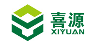 重慶喜源塑料制品有限公司