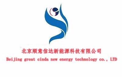 北京順意信達新能源科技有限公司