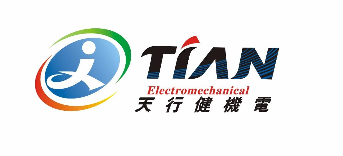 深圳市天行健机电设备有限公司
