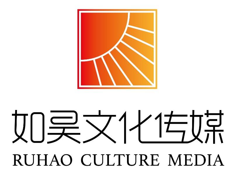 廣州如昊文化傳媒有限公司