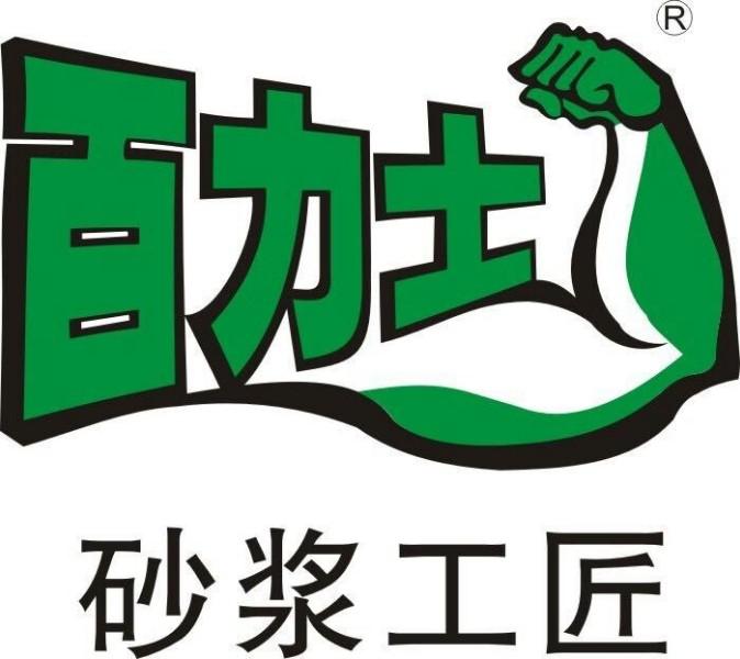 東莞市清爽節能材料有限公司