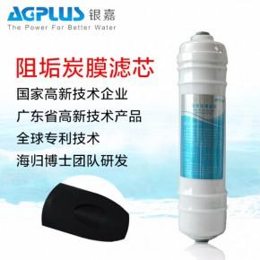 惠州市银嘉环保科技有限公司